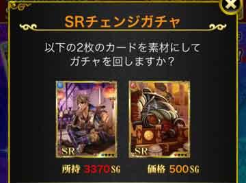 SR4.jpg