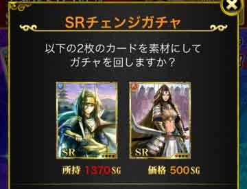 SR8.jpg