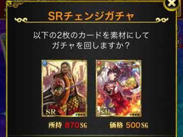 SR9.jpg