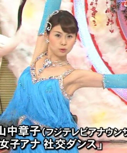 山中章子 社交ダンスの過激衣装で太もも露出キャプ画像(エロ・アイコラ画像)