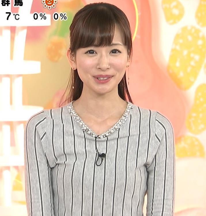 皆藤愛子 かわいいけど、微乳。キャプ画像(エロ・アイコラ画像)