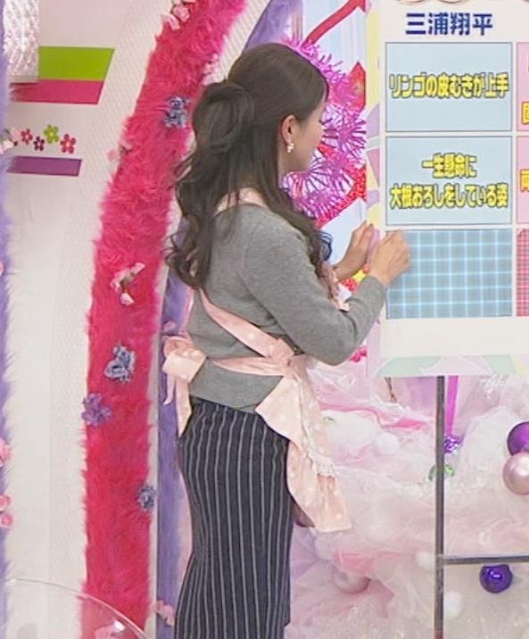 永島優美 タイトスカートのお尻