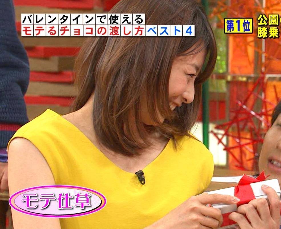 加藤綾子 スカートキャプ・エロ画像8