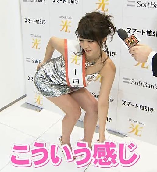 柳ゆり菜 謎のセクシーポーズキャプ画像(エロ・アイコラ画像)