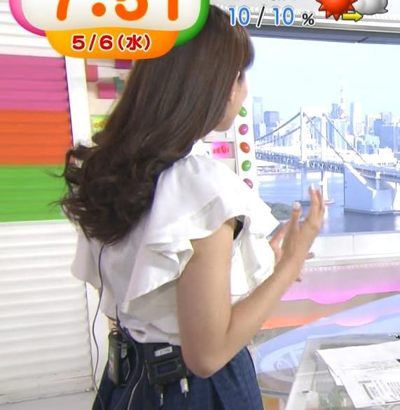 永島優美 ブラ?がチラしてるキャプ画像(エロ・アイコラ画像)