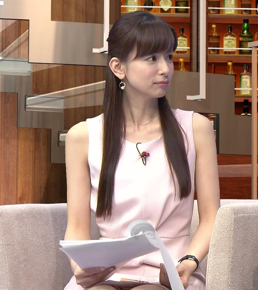 皆藤愛子 パンチラキャプ・エロ画像4