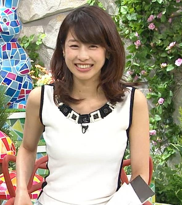 加藤綾子 パンチラキャプ・エロ画像3