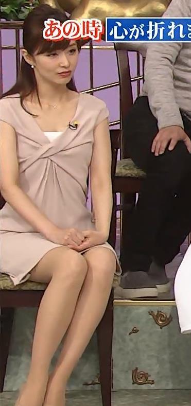伊藤綾子 ミニスカートキャプ・エロ画像6