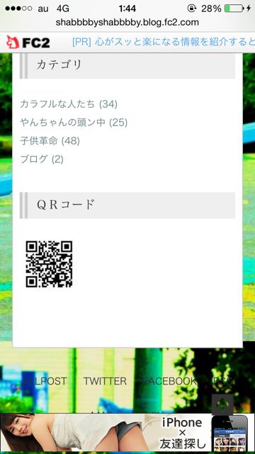 moblog_e687f6ec.png