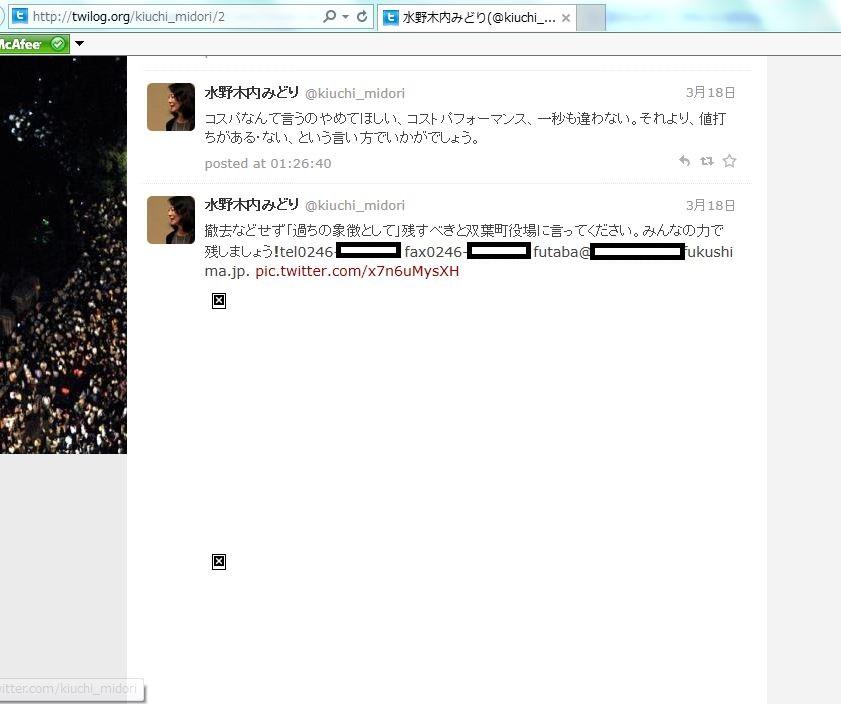 kiuchi3.jpg
