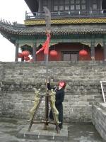 青龍偃月刀