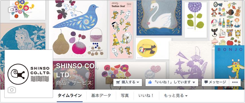 facebook-ss.png