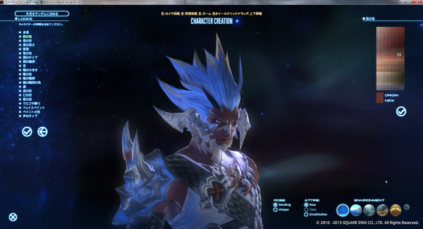 FF14_2015-06-14_02.png