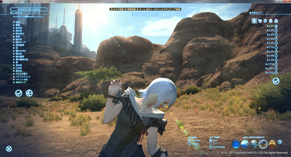 FF14_2015-06-14_07.png