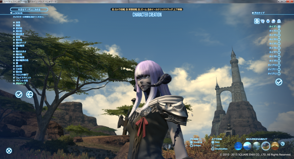 FF14_2015-06-14_14.png