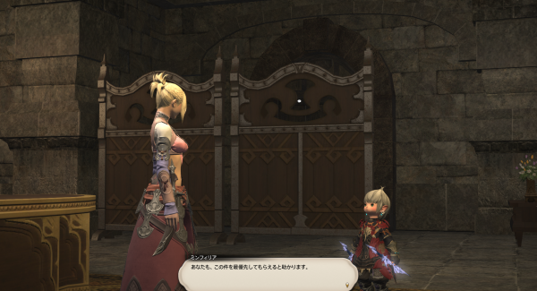 FF14_2015-06-20_05.png
