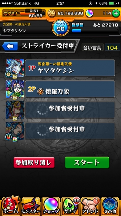S__4104194.jpg