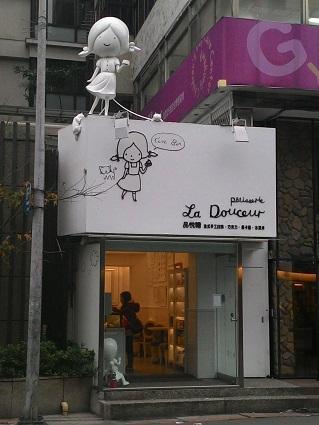 20150207LaDouceur1.jpg
