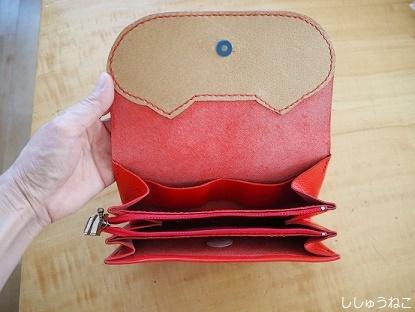赤いお財布2