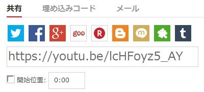 YouTube パワーストーン・ワークス #01のテキストリンクやSNSへシェアするためのアイコン