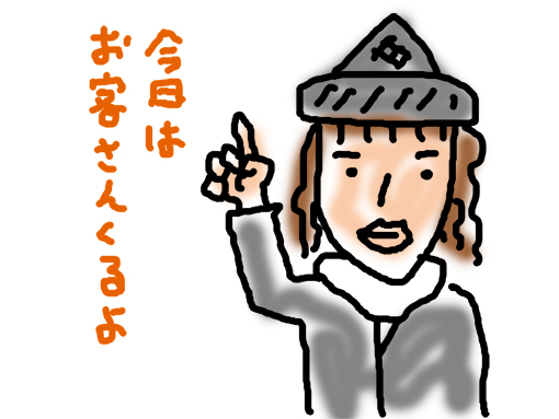 15-01-11-02.jpg