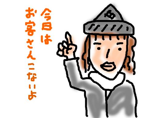 15-01-12-03.jpg