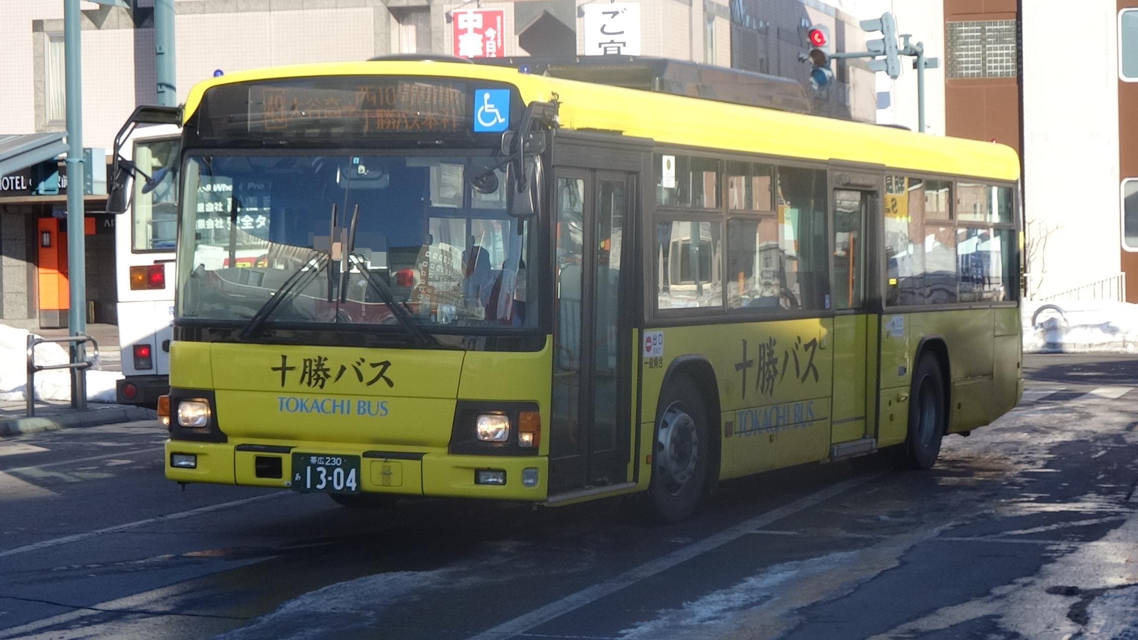 バス 十勝