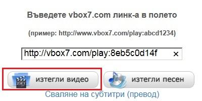 vbox73.jpg