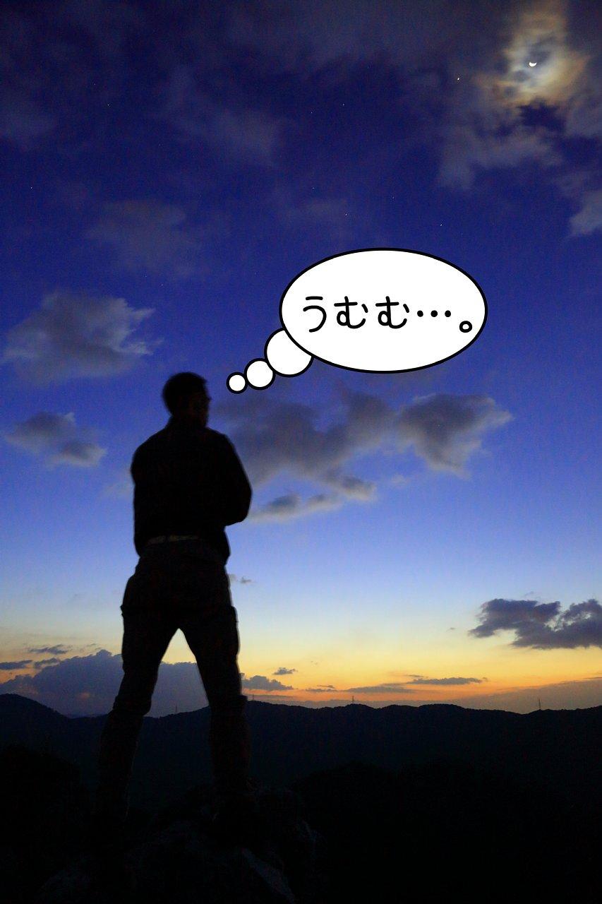 ☆祝・第1回 ~ こっそりとブログはじめます。