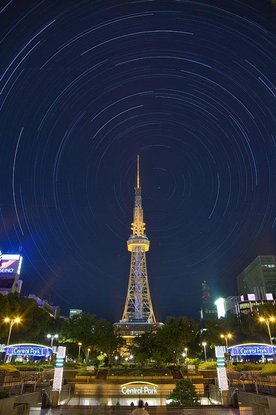 【都市星景】名古屋テレビ塔