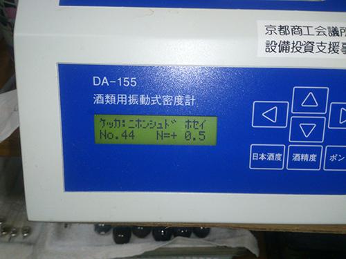 DSC_1397.jpg