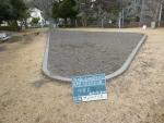公園砂場。清掃掃除