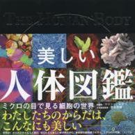 141219_book.jpg