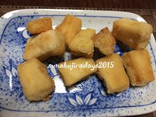 20150208_kouya.jpg