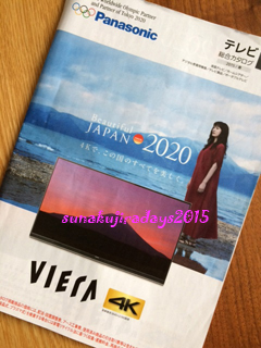 20150309_tvpam.jpg