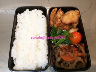 20150408_lunch.jpg