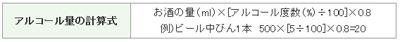 20150604_kenshin4.jpg