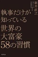 20151029_book1.jpg