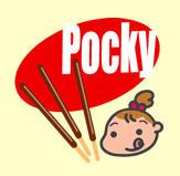 「ポッキー」の名前の由来は?