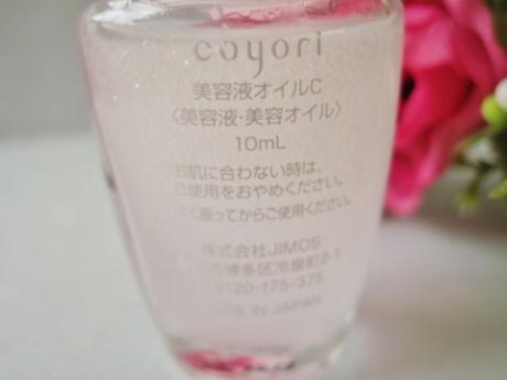 乾燥小じわ、インナードライ肌、ハリ不足、たるみの原因に!自然由来98%無添加【coyori美容液オイル】