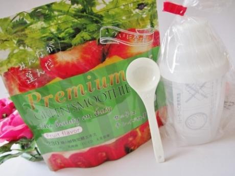 モデル愛用者急増中!230種類の植物発酵酵素、大麦若葉、乳酸菌、コラーゲン入り【プレミアムグリーンスムージー】