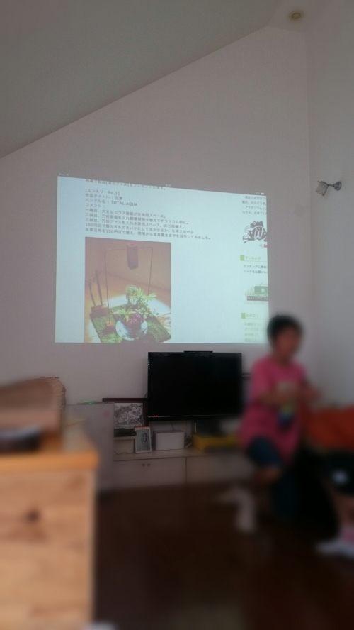 image00289_2.jpg