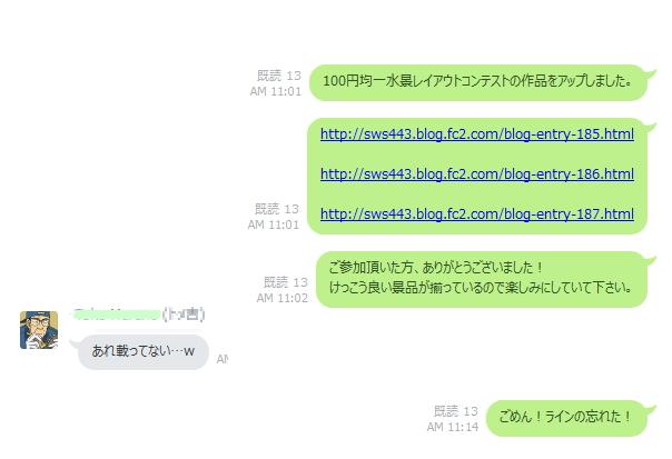 sws_aqua_a_010503_2.jpg