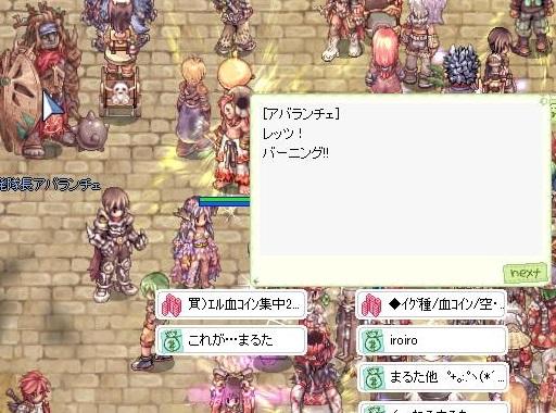 screenOlrun444.jpg