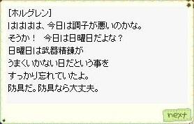 screenOlrun466.jpg