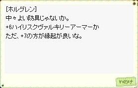 screenOlrun468.jpg