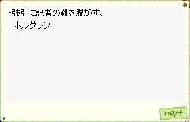 screenOlrun472.jpg