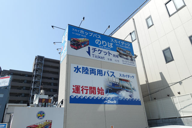 DSC05298.jpg