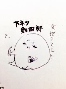 タフネス桜田