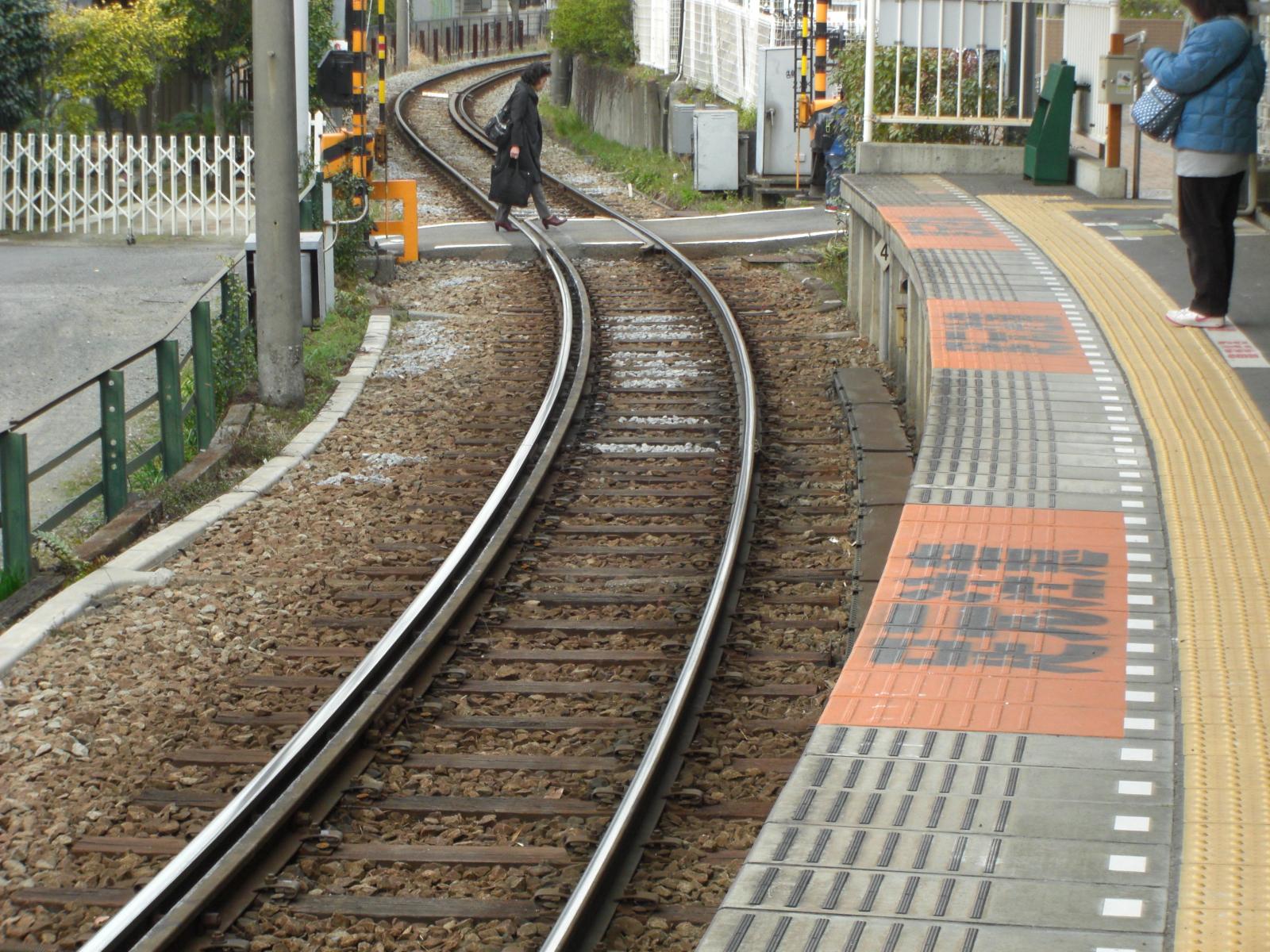 江の電途中下車@湘南海岸前駅その2